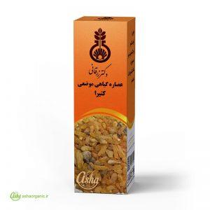 عصاره کتیرا دکتر زرقانی