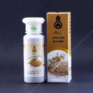 عصاره شلتوک برنج دکتر زرقانی
