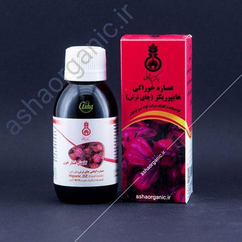 عصاره چای ترش (هایپوریکز) دکتر زرقانی
